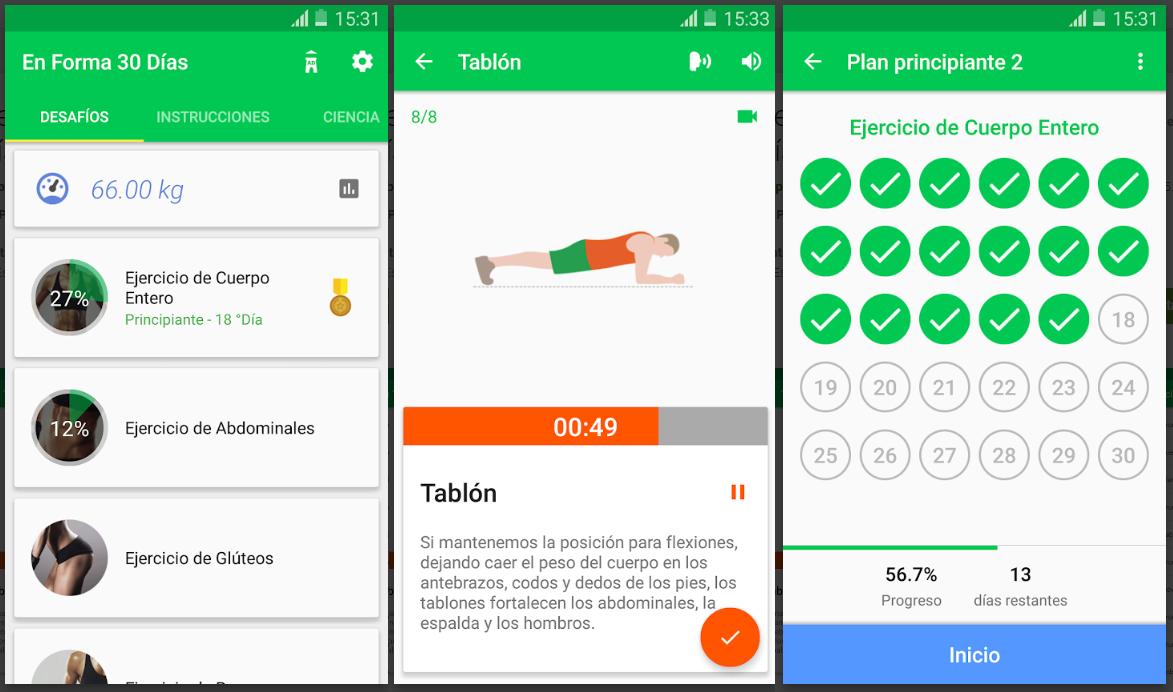 Не чекајте за септември: оваа апликација ви помага да добиете фитнес дома 2