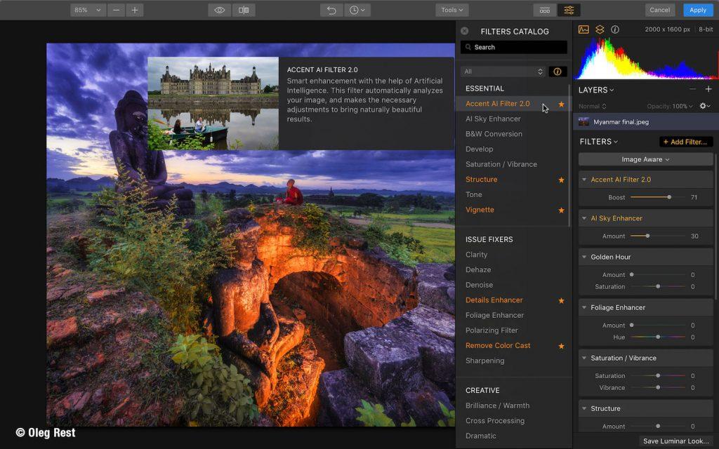 Luminar Flex: All-in-one kuvankäsittelylaajennus