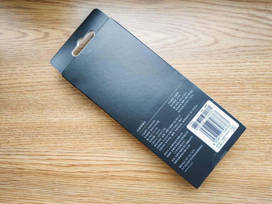 Ulasan Gelang Kebugaran Xiaomi Mi Band 4 1