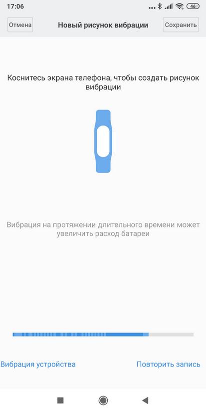 Ulasan Gelang Kebugaran Xiaomi Mi Band 4 29