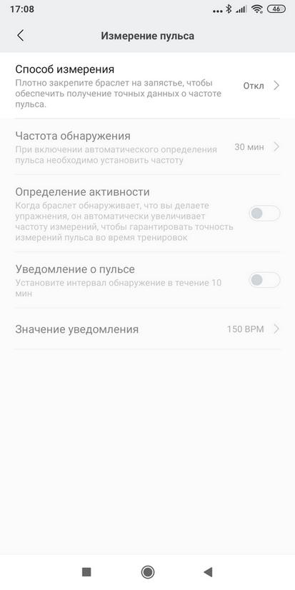 Ulasan Gelang Kebugaran Xiaomi Mi Band 4 31