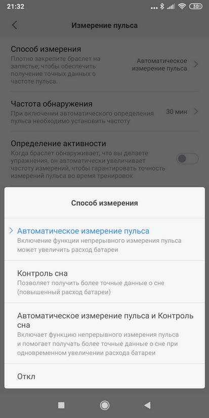 Ulasan Gelang Kebugaran Xiaomi Mi Band 4 32