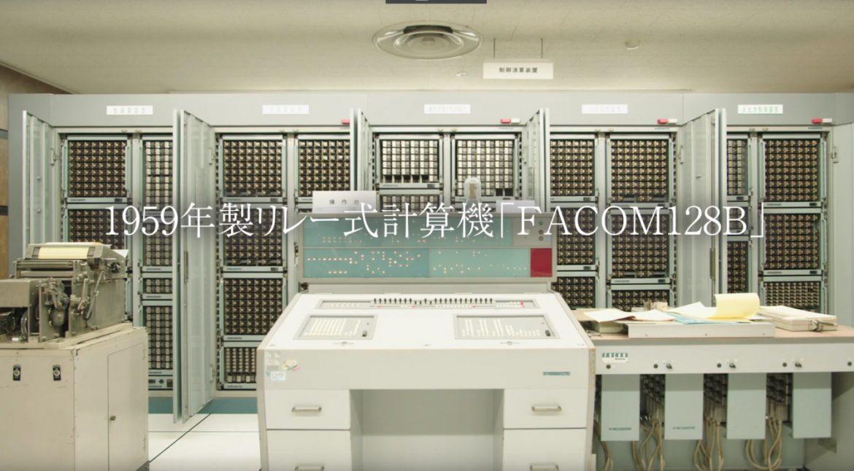 FACOM128B-Feature