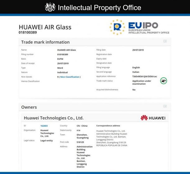 Huawei Mate 30 Pro May Горила стакло од ров за заштита од 'AIR Glass' 1