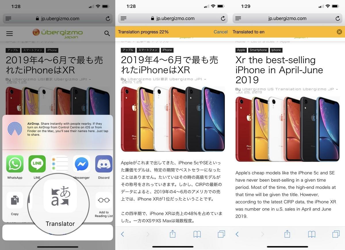 İPhone için Safari'de web sayfalarını tercüme etmek 1