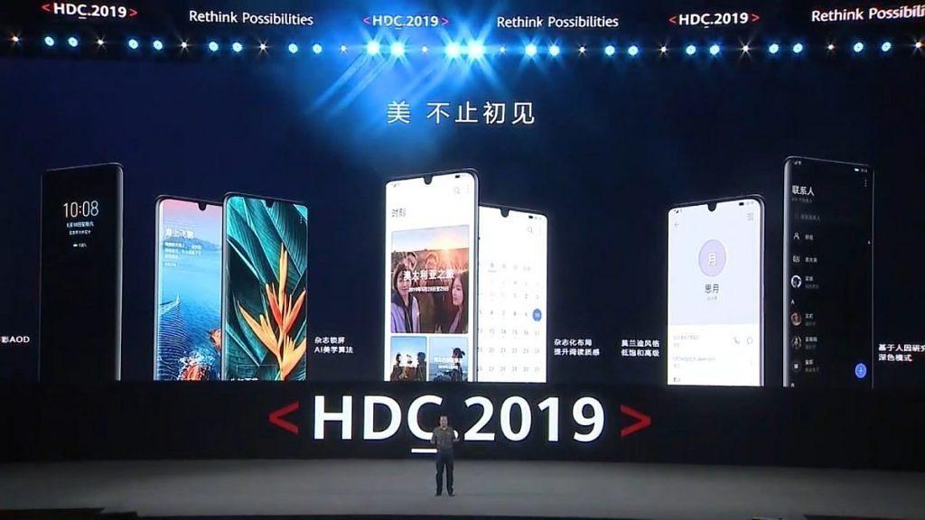 Resmi: ini adalah ponsel Huawei dan Honor yang akan ditingkatkan ke EMUI 10 dengan Android Q 1