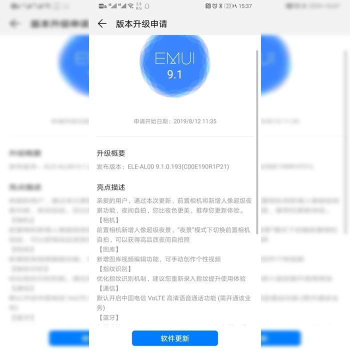 Ažurirajte Huawei P30 Pro