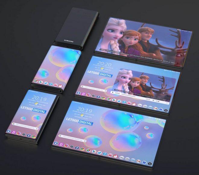 Samsung патенти за нов телефон со патент на Галакси со дизајн со папка 3