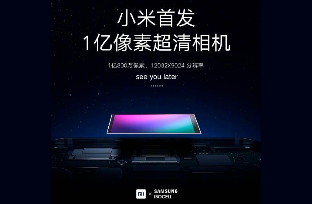 Xiaomi merencanakan ponsel dengan kamera 108 Mpx