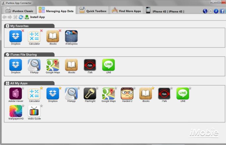 iOS 8.4 е компатибилен со iFunbox 3.0 3