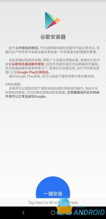 Instalador de Google v3