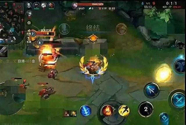 Versión móvil de League of Legends: video y captura de pantalla filtrados 1