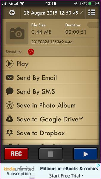 تطبيق تسجيل صوتي لهاتفي 4