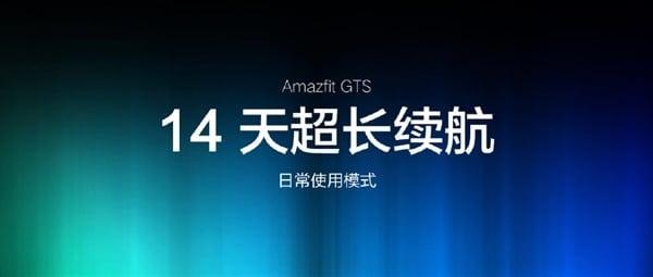 Xiaomi, Huami Amazfit GTS'yi piyasaya sürdü: Apple Watch İki hafta var 4! 4