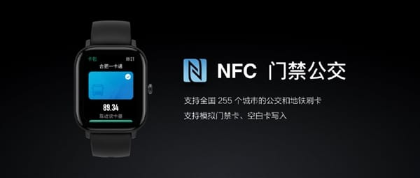 Xiaomi, Huami Amazfit GTS'yi piyasaya sürdü: Apple Watch İki hafta var 4! 5