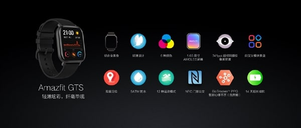 Xiaomi, Huami Amazfit GTS'yi piyasaya sürdü: Apple Watch İki hafta var 4! 10
