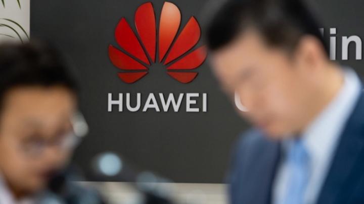 Економичен паметен телефон Андроид на Huawei
