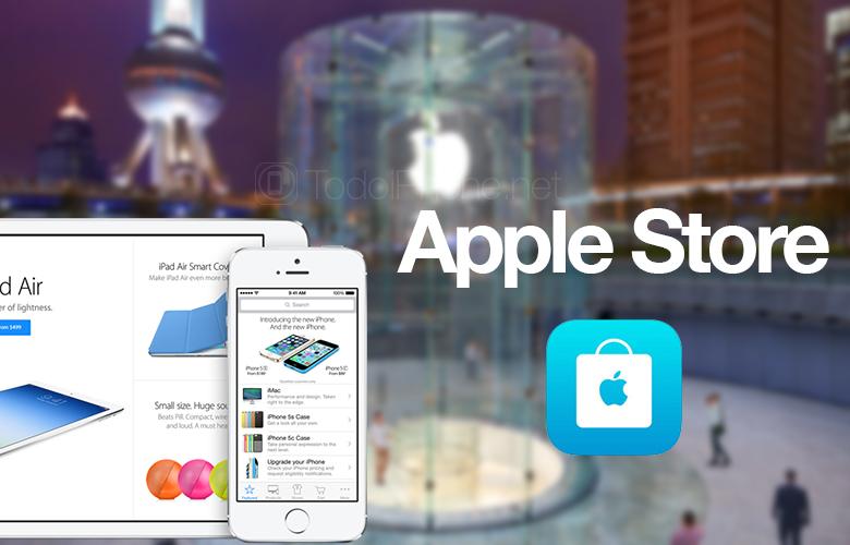 Apple    App Store artık hediye kartlarını veya hediye kartlarını destekliyor 2