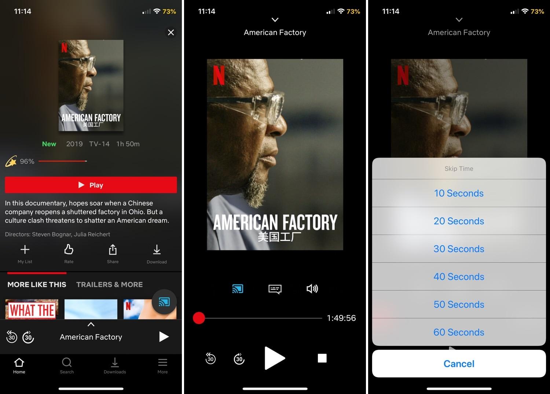 FlixRatings para Netflix se suma al sistema de puntuación de la aplicación Netflix 2