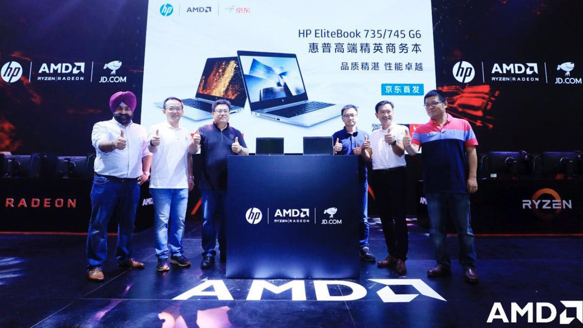 HP EliteBook 735/745 G6 baru hadir dengan prosesor Ruilong Pro 3000U 1