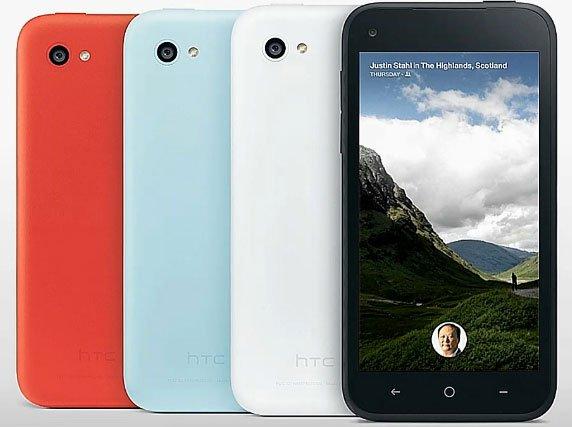 Прва HTC со преглед на домашна страница 1