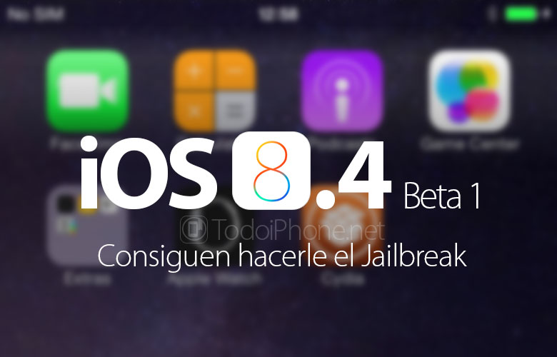 Jailbreak iOS 8.4 Beta 1 2