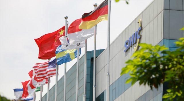 Trung Quốc đúc SMIC bắt đầu sản xuất 14nm 1