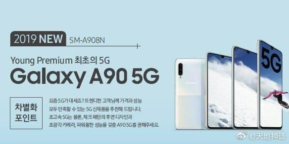 Áp phích chính thức của Samsung Galaxy A90 5G