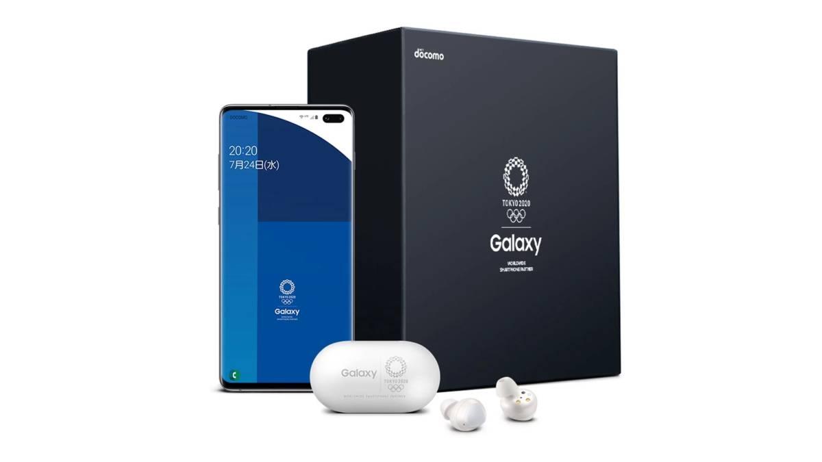 Новиот олимписки број 1 Samsung Galaxy S10 + Tokyo 2020
