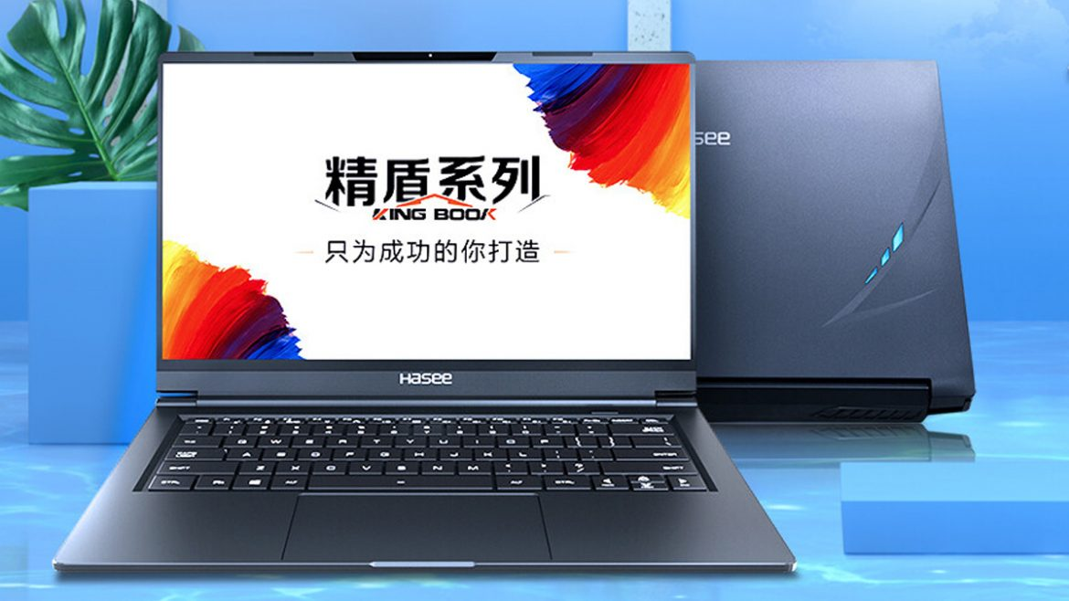 Shenzhou Notebook U45S1