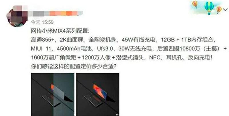 Xiaomi Mi MIX 4 akan memiliki kamera 108 Mpx dengan zoom periskopik