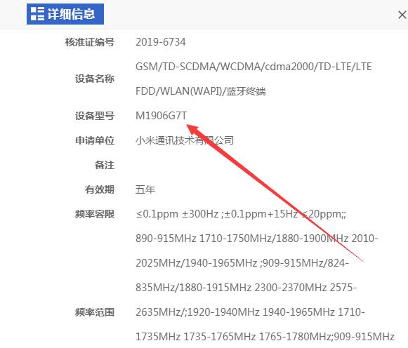 Mümkün Xiaomi telefonları 64 MP kameralı və ya Mediatek Helio G90T