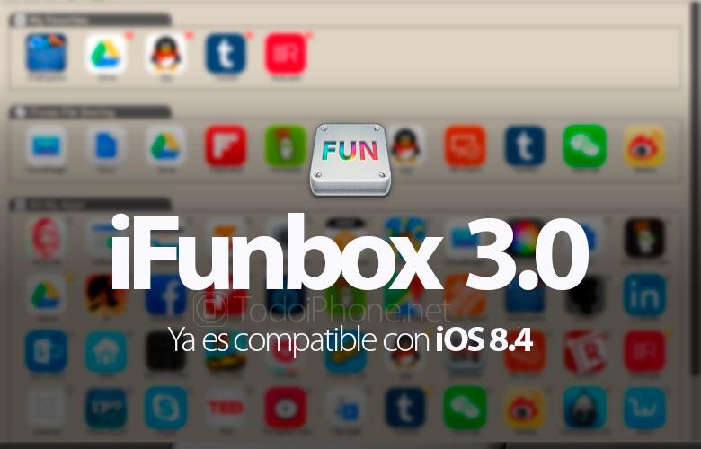 iOS 8.4 е компатибилен со iFunbox 3.0 2
