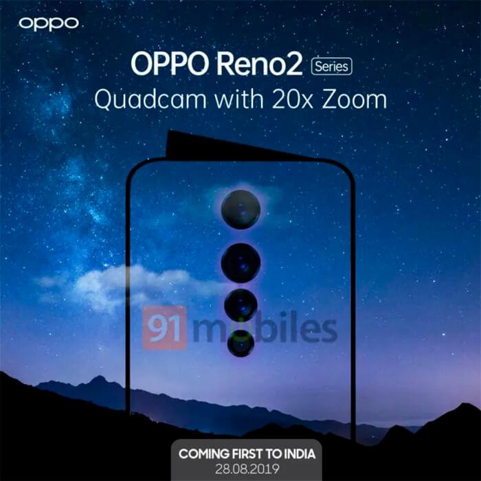 Oppo Reno 2 Seriya