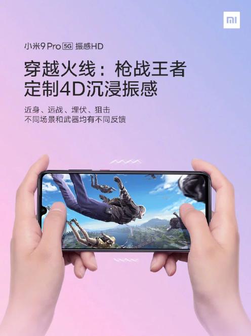 - ▷ Xiaomi Mi 9 Pro 5G-in 4G versiyası olmayacaq; Bütün spesifikasiyalar təsdiqləndi »- 1