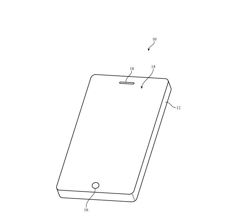 Еще одно фото ApplePaten для складных телефонов