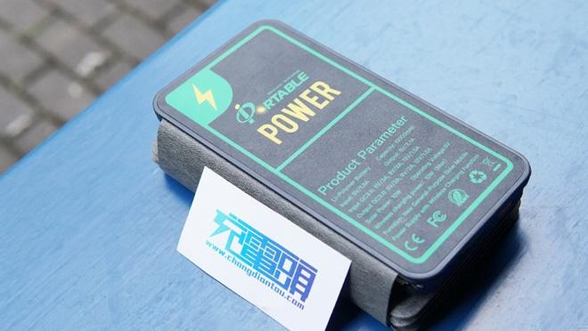 """Tragbare Stromversorgung: Ein solarbetriebenes Handy-Ladegerät 3 """"class ="""" wp-image-107734"""
