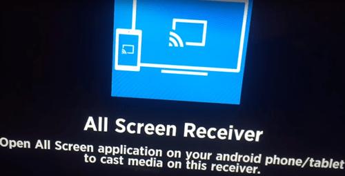tous les récepteurs d'écran