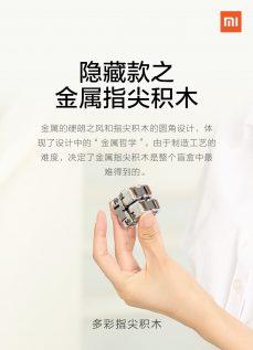 Xiaomi yeni materialları və rəngləri ilə məşhur olan antitrest mərkəzini təmir edir. 1