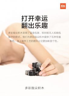 Xiaomi yeni materialları və rəngləri ilə məşhur olan antitrest mərkəzini təmir edir. 2