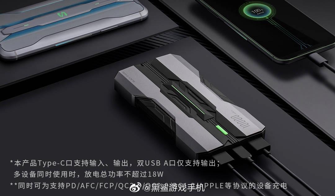 Yeni Power Bank Black Shark, Xiaomi oyun markası. Xiaomi ən son xəbərlər