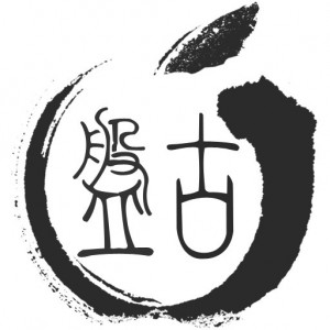 Cómo hacer jailbreak a un iPhone 6iPhone 6 Además, iPhone 5s, 5c, 5 y 4S con Pangu8 (Windows) 5