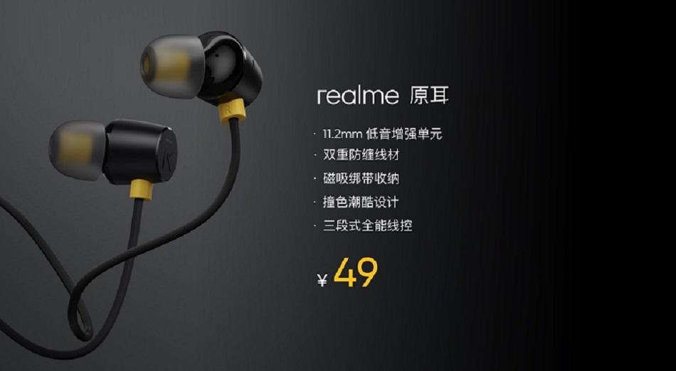 Вистински слушалки