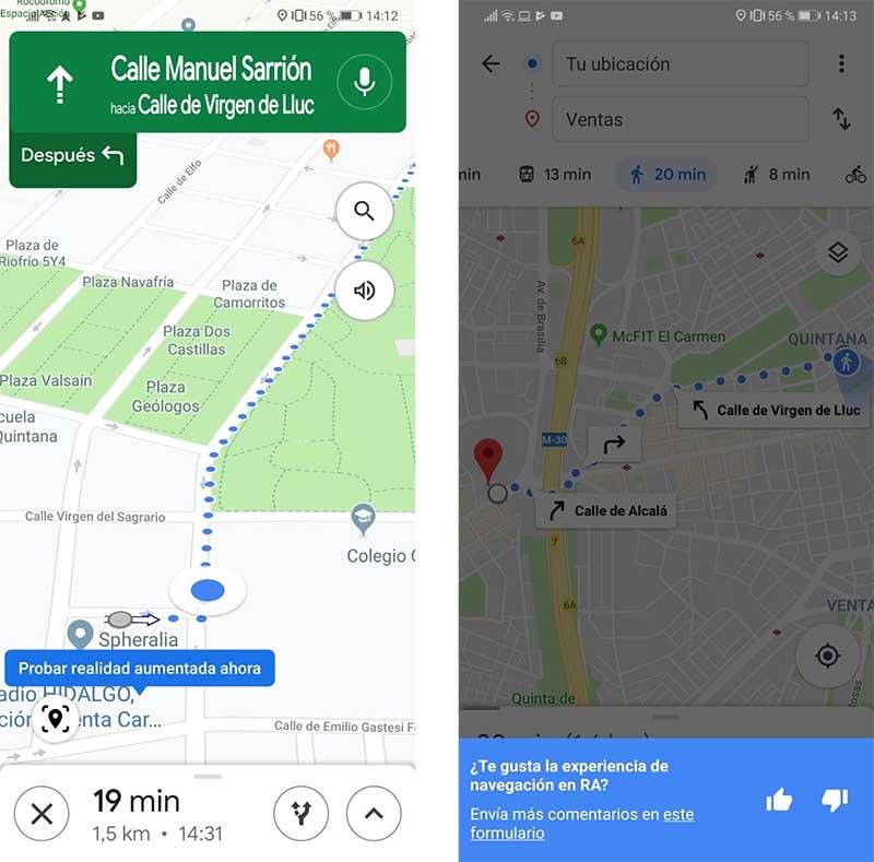 Гугл мапи