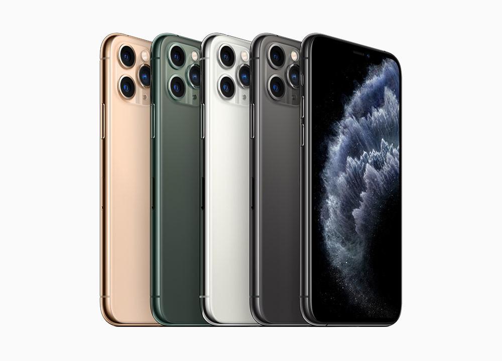 🥇 iPhone 11 Pro, ini adalah fitur dan harganya