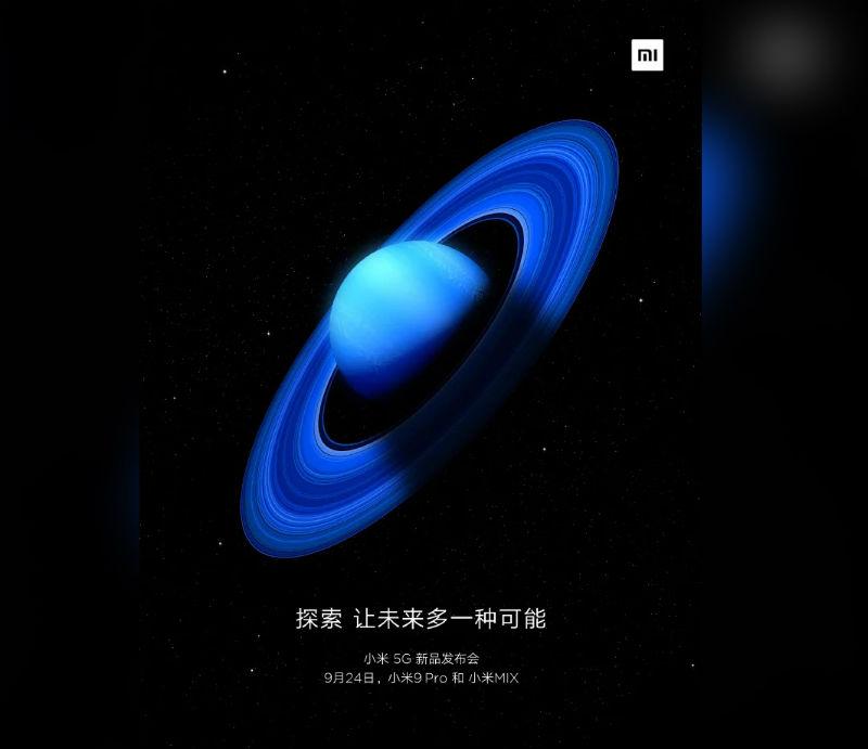 Xiaomi Mi MIX 4 и Mi 9 Pro: веќе го знаеме датумот на вашата презентација 2