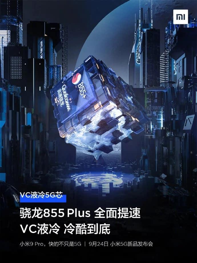 Xiaomi Mi. 9 Pro 5G on pommi!  Tarkista viimeisimmät uutiset 1