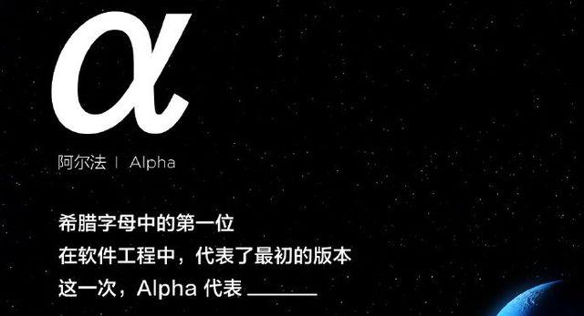 Xiaomi Mi Mix Alpha - julkaisupäivä 24. syyskuuta! Mitä me jo tiedämme?