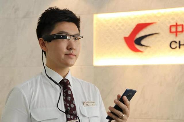 China Eastern Airlines, Beijing Unicom, dan Huawei Beijing Meluncurkan 5G Smart Travel System 4