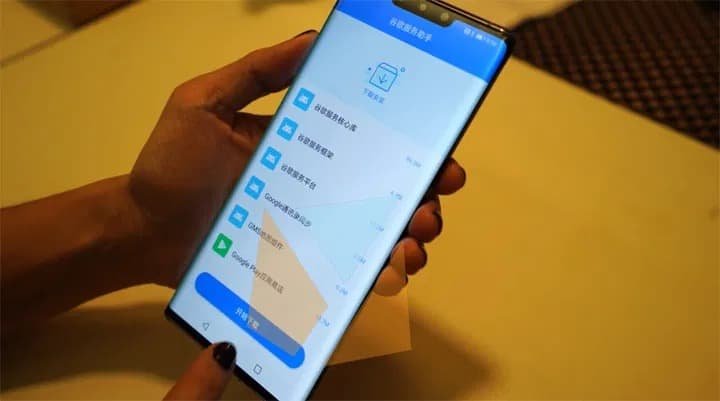Das Bringen des Play Store zu Huawei Mate 30 dauert nur eine Minute! 1